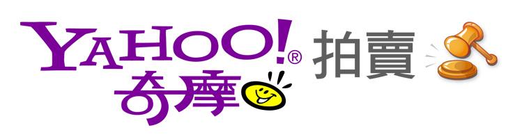 Yahoo-Bid-attenuate-service-charge-01_zpsd2e01e33.jpg