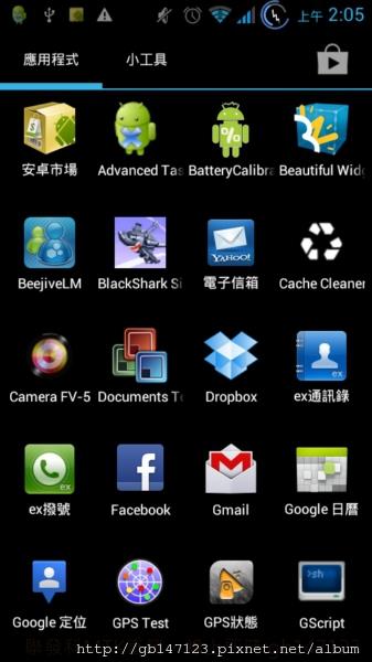screen_20120708_0205.jpg