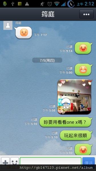 screen_20120708_0212.jpg
