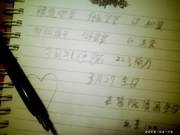 PHOT0043_nEO_IMG.jpg